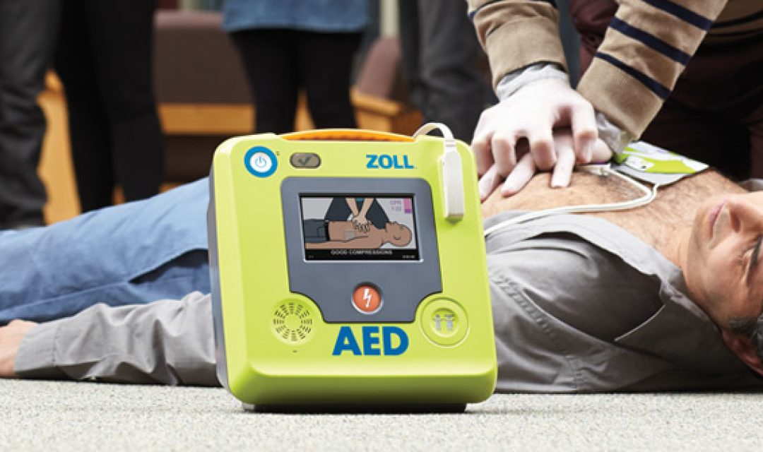 TSS's Annual AED Sale!